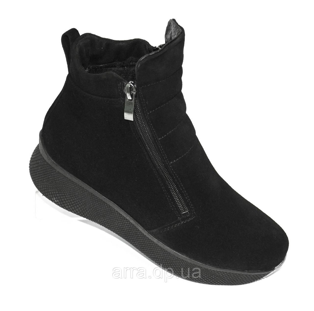 027bb770a Ботинки замшевые спорт: продажа, цена в Днепропетровской области ...