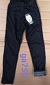 Лосины утепленные для девочек Aura.Via оптом, 92/98-128/134 рр .