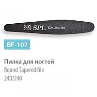Пилка мінеральна SPL BF-107
