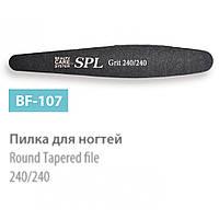 Пилочка минеральная SPL BF-107