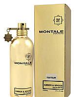 Montale Amber & Spice (Монталь Амбра и Специи) парфюмированная вода
