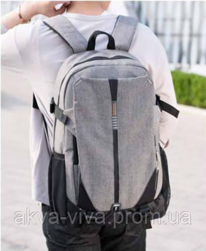 Рюкзак городской 46*31*18 см.