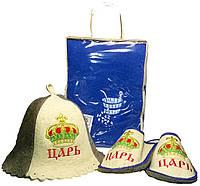 Набор для бани и сауны мужской Царь (парео, тапочки, шапочка)