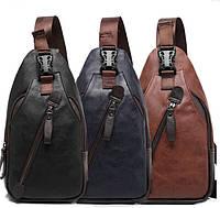 Сумка рюкзак через плечо, фото 1
