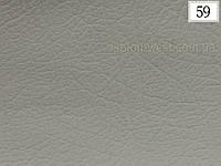 Кожзаменитель для авто, серый без основы (Германия, код 59), фото 1