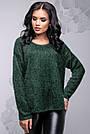 Женский зелёный свитер р. от 42 до 52 трикотаж ангора, фото 4