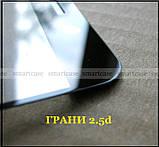 Premium Tempered Glass защитное стекло Huawei Y7 2017 (TRT-L21) с черными рамками олеофобное 0,33 мм, black, фото 3