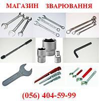 Ключи гаечные рожковые, накидные, комбинированные, разводные, трубные, головки торцевые, воротки.