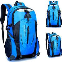 Мужской рюкзак спортивный туристический. Рюкзак городской мужской водоотталкивающий (синий), фото 1