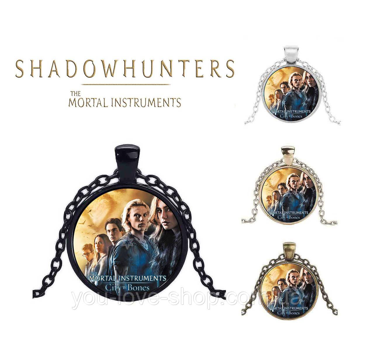 Кулон Сумеречные охотники Shadowhunters