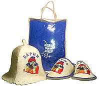 Набор для бани и сауны мужской Барин (парео, тапочки, шапочка), фото 1