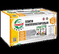 Пенопласт 50мм Ансероглоб Гост (EPS-80)
