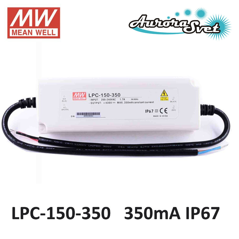 Led драйвер LPC-150-350 LED DRIVER. Драйвер светодиода MEANWELL