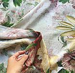 10266-2, павлопосадский платок (жаккард) шелковый с подрубкой, фото 5