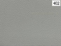 Кожзаменитель для авто, серый без основы (Германия, код 402), фото 1