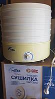 Электросушилка для овощей и фруктов РОТОР