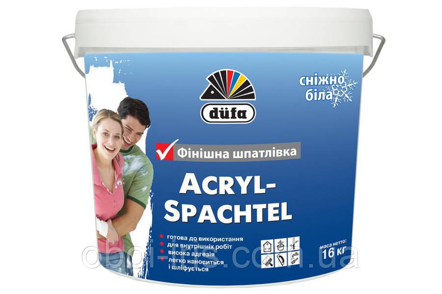 Шпаклевка Acryl-Spachtel Dufa