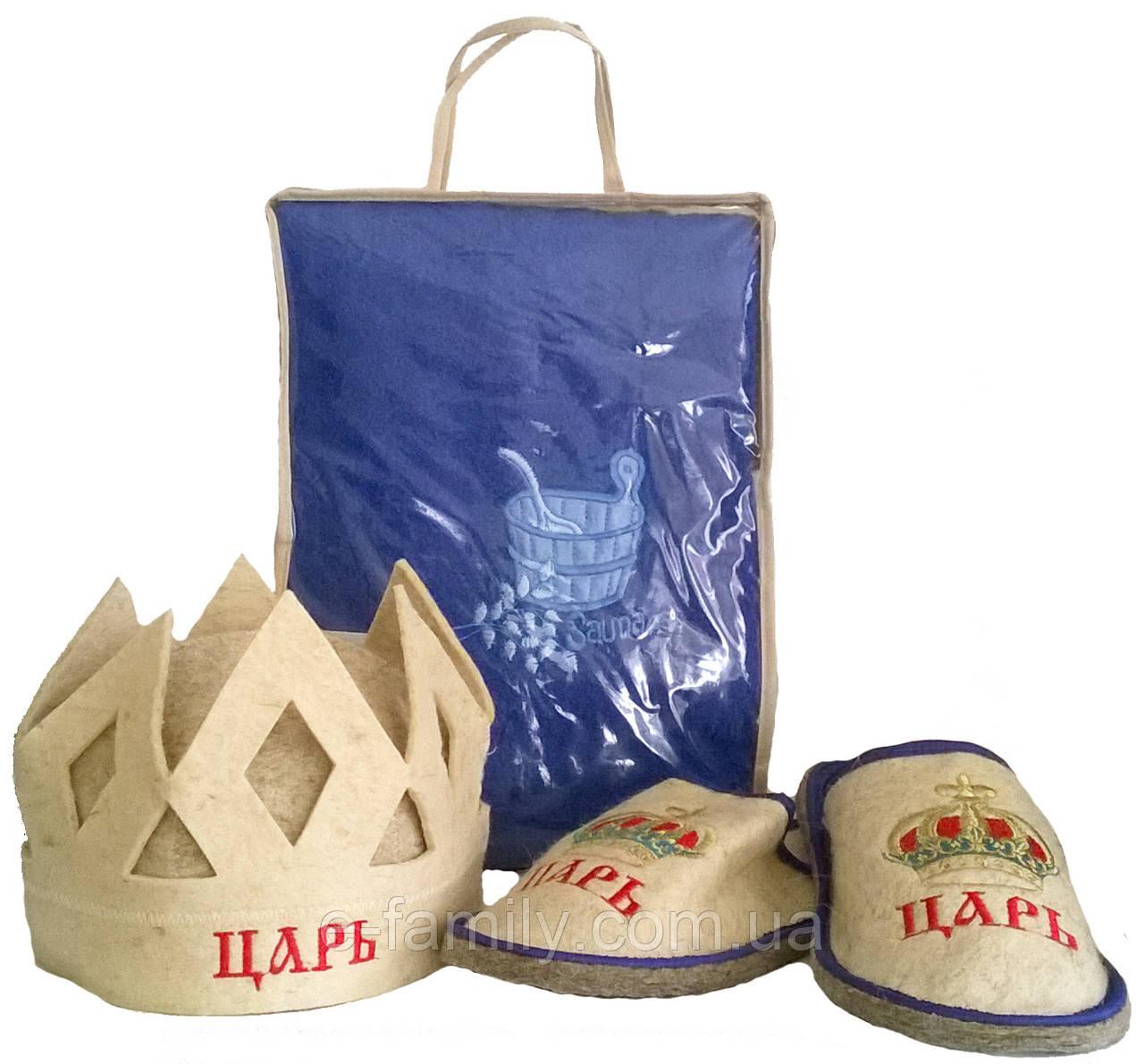603ed74bbf4d Набор для бани и сауны мужской Царь корона (парео, тапочки, шапочка ...