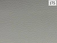 Кожзаменитель для авто, серый без основы (Германия, код 175), фото 1