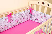 Бортик в детскую кроватку BabySoon Балерины 360см х 27см (507)