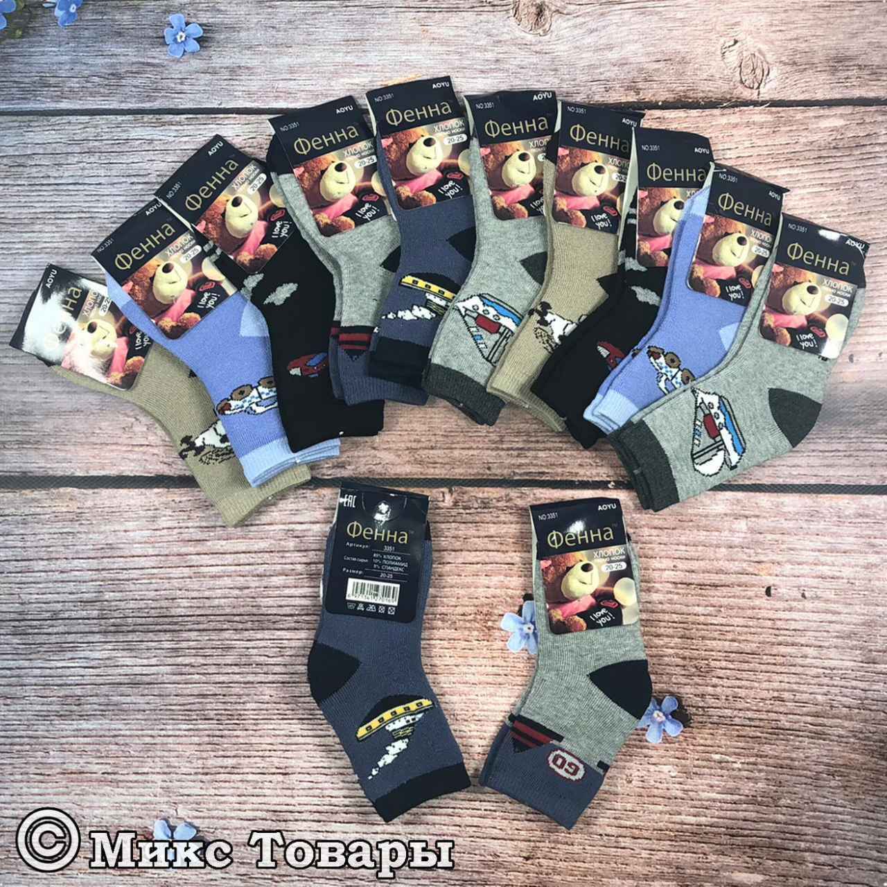 Детские махровые носки Размер: 25- 30 см (7085)