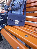 Стильная женская сумка европейского бренда Reserved denim лимитированная  коллекция 2e493965fa30d