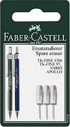 Набор сменных ластиков к механическому карандашу Faber-Castell TK-Fine 3 шт., 131594