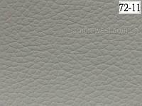 Кожзаменитель для авто, светло-серый без основы (Германия, код 72-11), фото 1