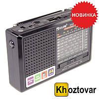 Радиоприёмник Golon RX-6677