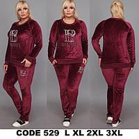 8fd1e26b67e Женский костюм бренд с декором в расцветках р-р 48-54. Турция.