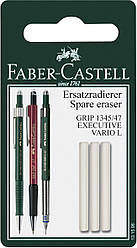 Набор сменных ластиков к механическим карандашам Faber-Castell GRIP, Executive и Vario  3 шт., 131596