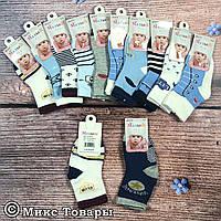 Детские носочки с тормозами Размер: 0- 8 месяцев (7090-1)