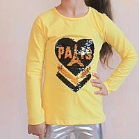 Кофта реглан с длинным рукавом для девочки с пайетками размер 134-140/140-146
