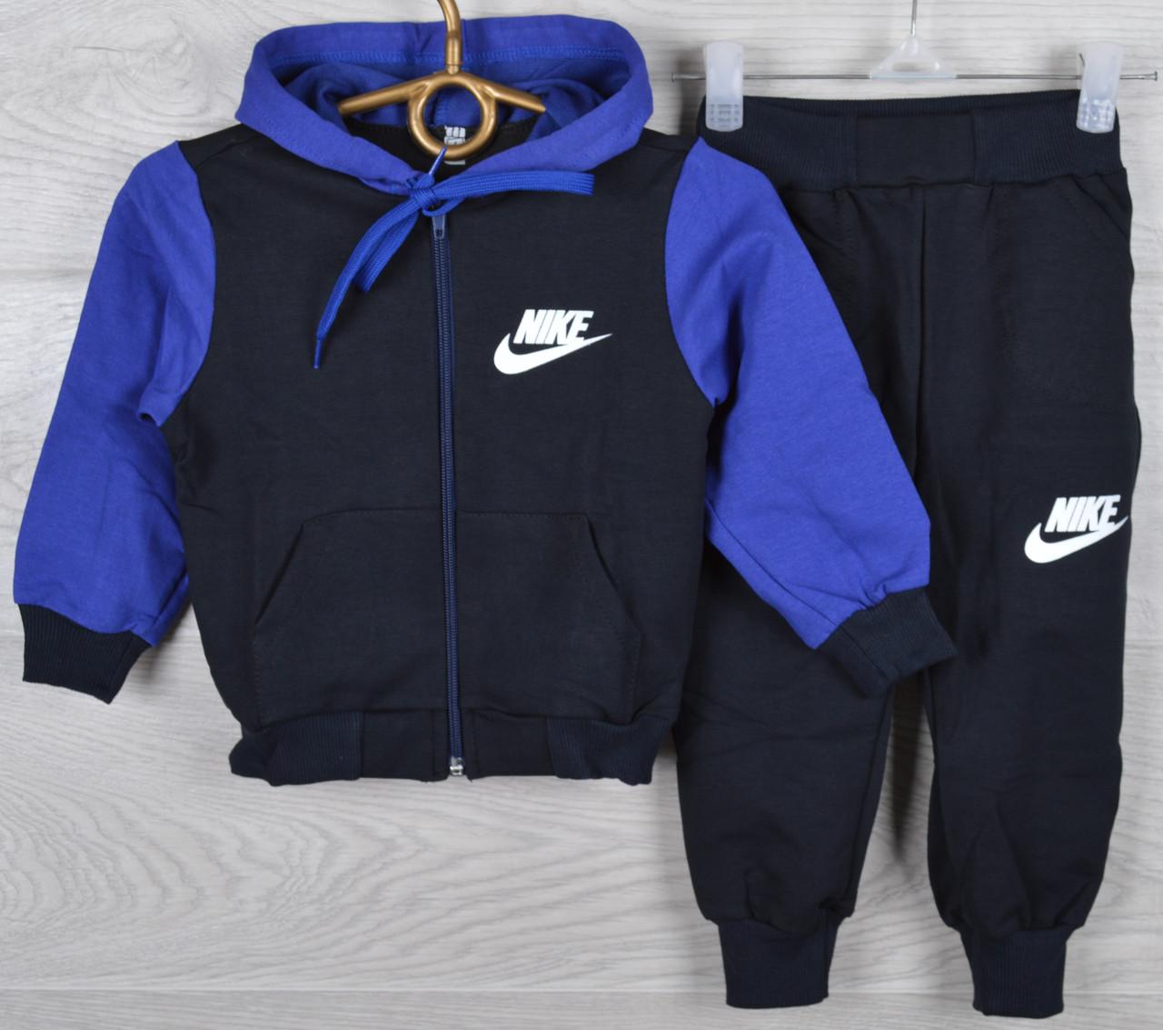 2235c335e290 Спортивный костюм детский