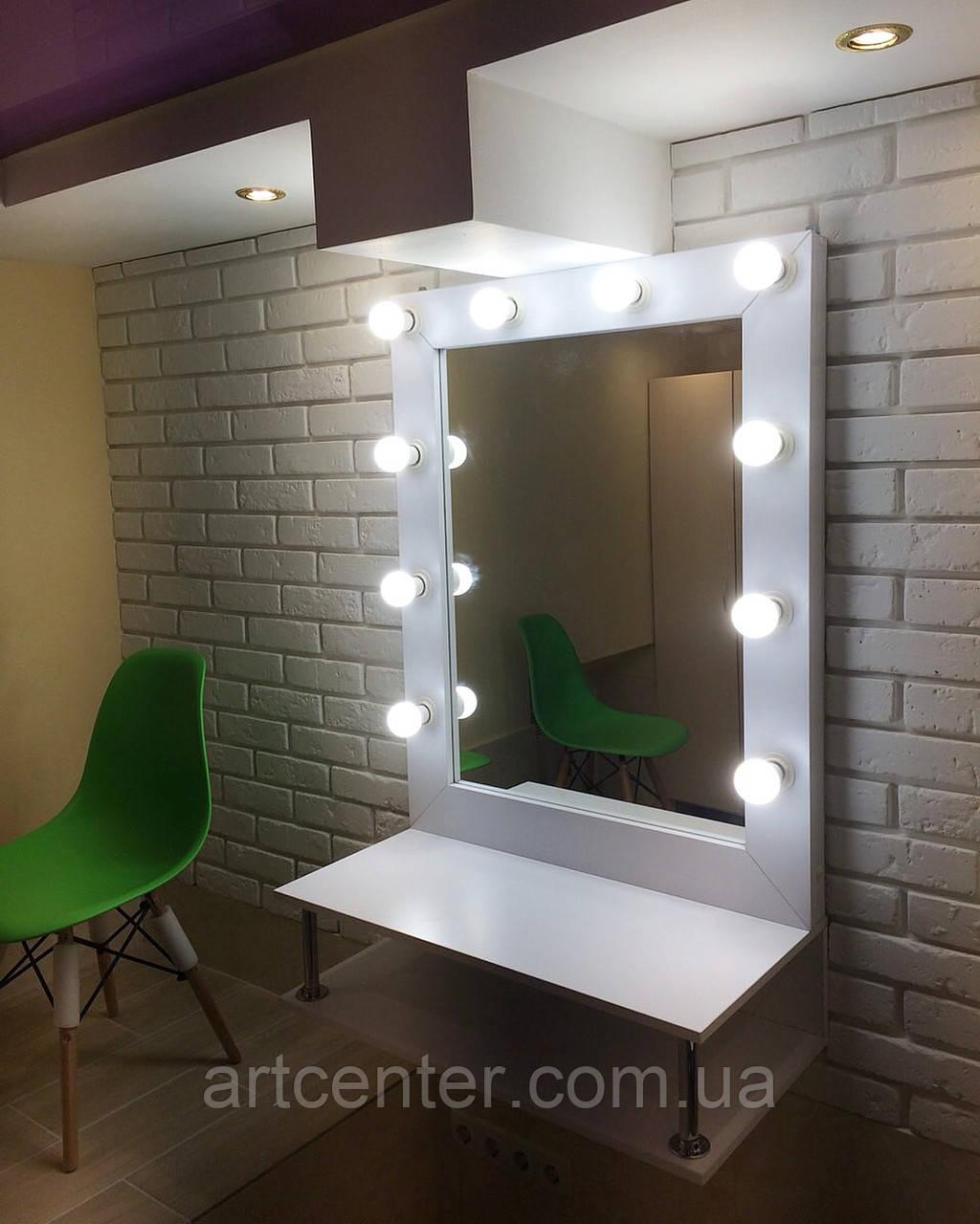 Дзеркало визажное з поличкою і підсвічуванням, гримерное дзеркало