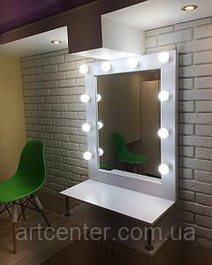 Зеркало визажное с полочкой и подсветкой, гримерное зеркало
