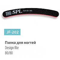 Пилочка минеральная SPL JF-202