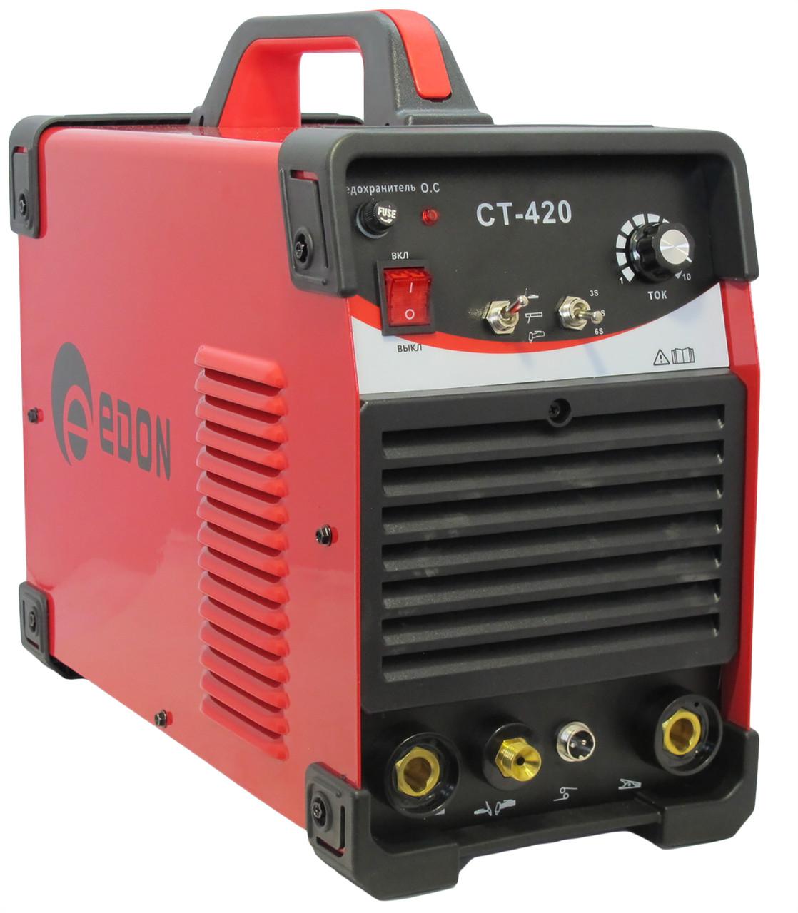 Купить многофункциональный сварочный аппарат стабилизаторы напряжения для электрокотлов отопления
