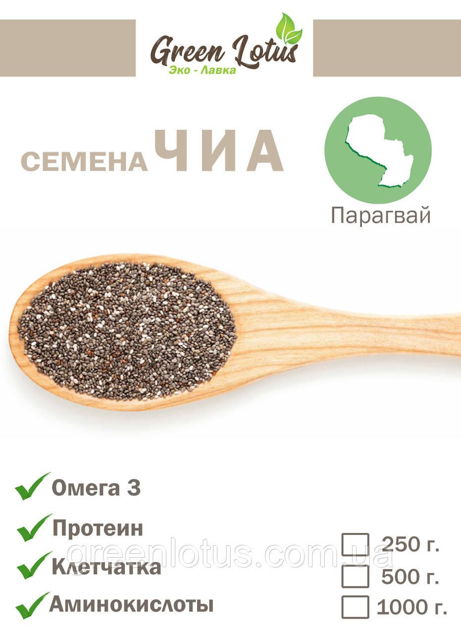 активия с семенами чиа