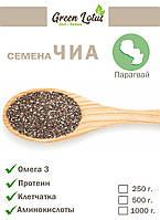 Семена Чиа 1 кг.