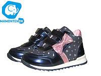Демисезонные ботинки С.Луч  р 21-24