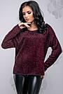 Женский свитер из ангоры р. от 42 до 52, марсала, фото 3