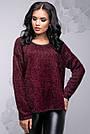 Женский свитер из ангоры р. от 42 до 52, марсала, фото 4
