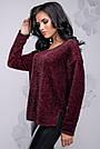 Женский свитер из ангоры р. от 42 до 52, марсала, фото 6