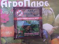 Таблетки от моли «Кедр», 10 таблеток