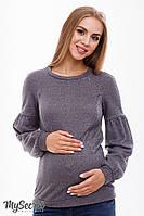 Красивый свитшот для беременных и кормления KELLY, антрацит, фото 1