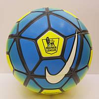 Мяч футбольный Nike Strike (сине-желтый)