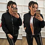 "Куртка осенняя бомбер ""Карина"" супер качество, фото 2"