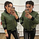 "Куртка осенняя бомбер ""Карина"" супер качество, фото 3"