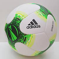 Мяч футбольный Adidas Europa League 2017/18 (бело-зеленый)